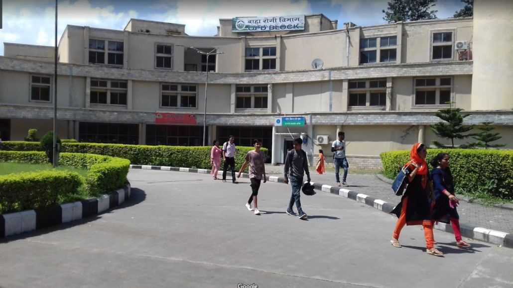 Dr. Rajendra Prasad Govt. Medical College, Tanda
