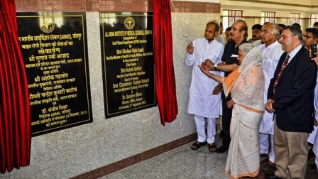 AIIMS Jodhpur-Inauguration of the OPD