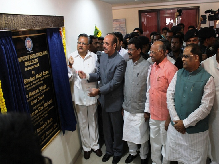 Inauguration of All India Institute of Medical Sciences, Raipur On 27th February 2014