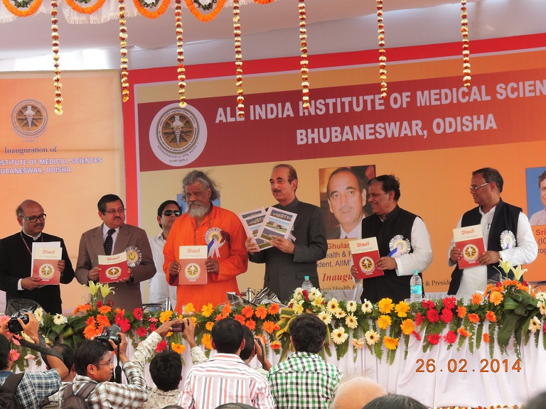 Release of AIIMS BBSR quarterly newsletter 'Dhauli'